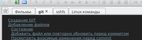 http://download.g63.ru/image2/outwiker/005.png