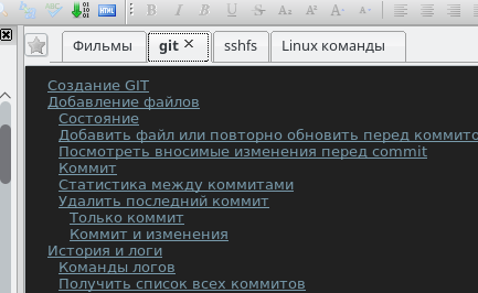 http://download.g63.ru/image2/outwiker/007.png